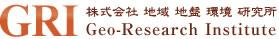 株式会社地域地盤環境研究所